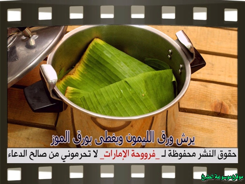 http://photos.encyclopediacooking.com/image/recipes_picturesyemeni-haneeth-rice-and-arabic-hanith-meat-recipe-with-pictures-step-by-step12.jpg