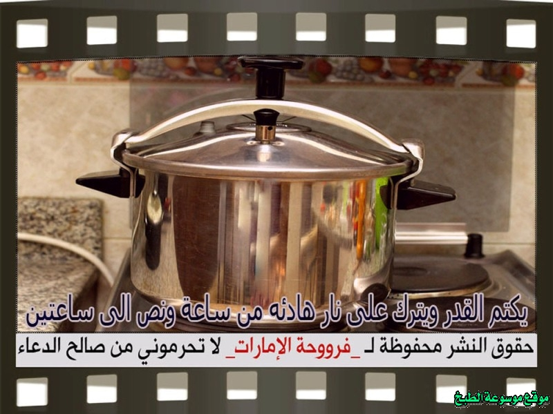 http://photos.encyclopediacooking.com/image/recipes_picturesyemeni-haneeth-rice-and-arabic-hanith-meat-recipe-with-pictures-step-by-step13.jpg