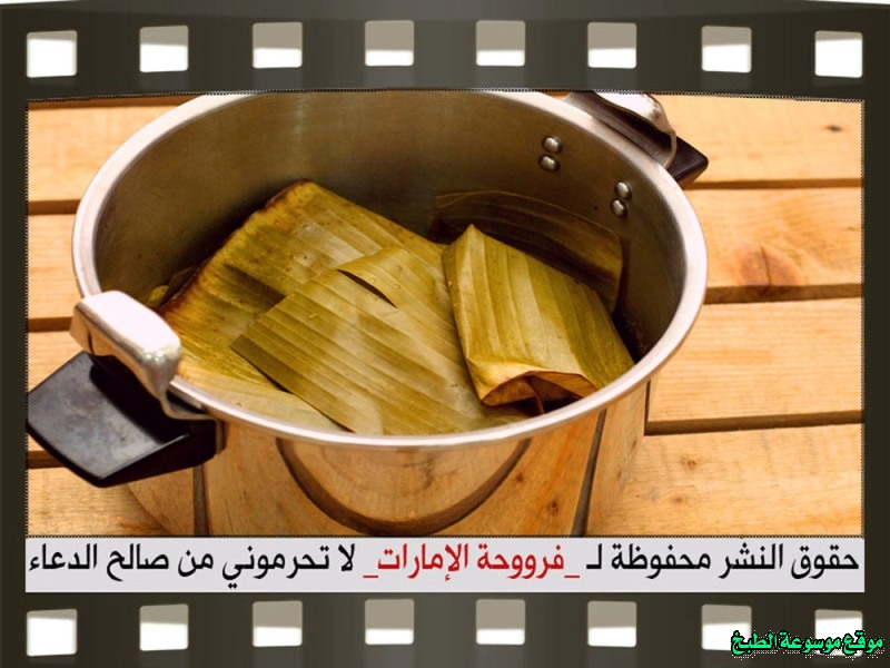 http://photos.encyclopediacooking.com/image/recipes_picturesyemeni-haneeth-rice-and-arabic-hanith-meat-recipe-with-pictures-step-by-step14.jpg
