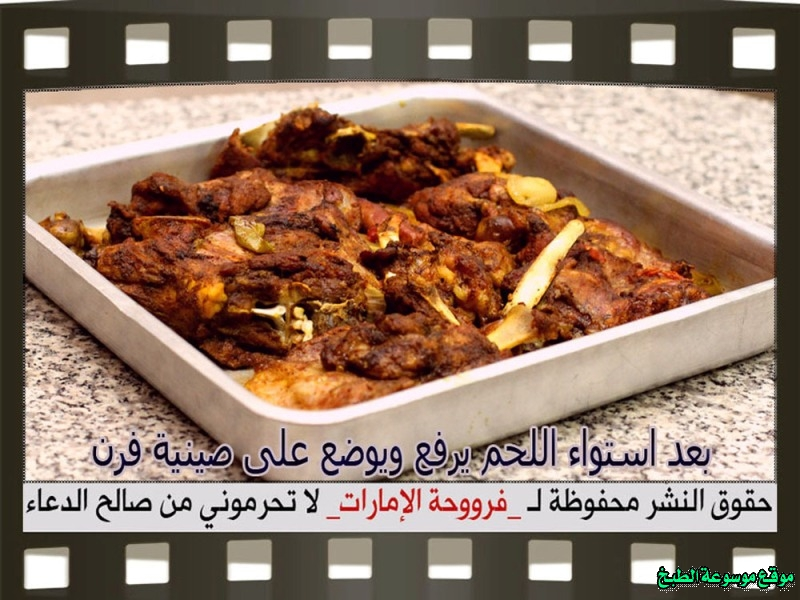 http://photos.encyclopediacooking.com/image/recipes_picturesyemeni-haneeth-rice-and-arabic-hanith-meat-recipe-with-pictures-step-by-step15.jpg