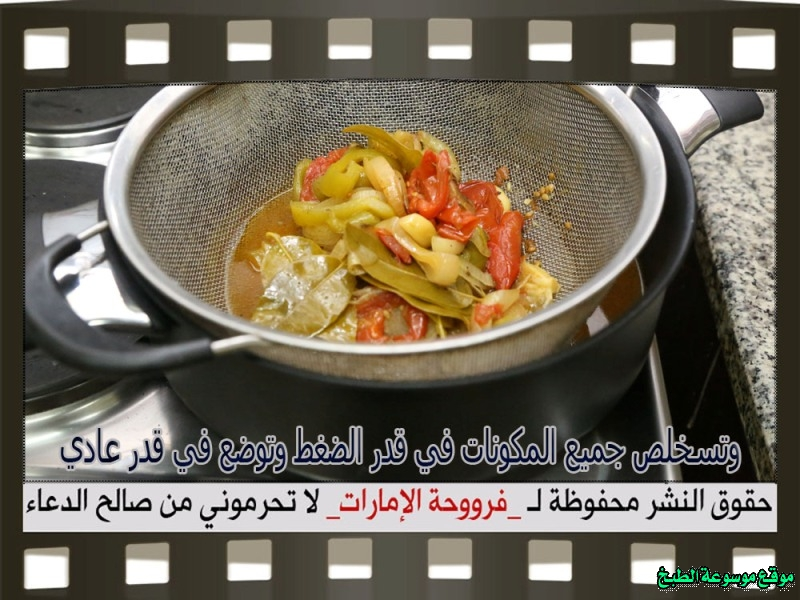 http://photos.encyclopediacooking.com/image/recipes_picturesyemeni-haneeth-rice-and-arabic-hanith-meat-recipe-with-pictures-step-by-step16.jpg