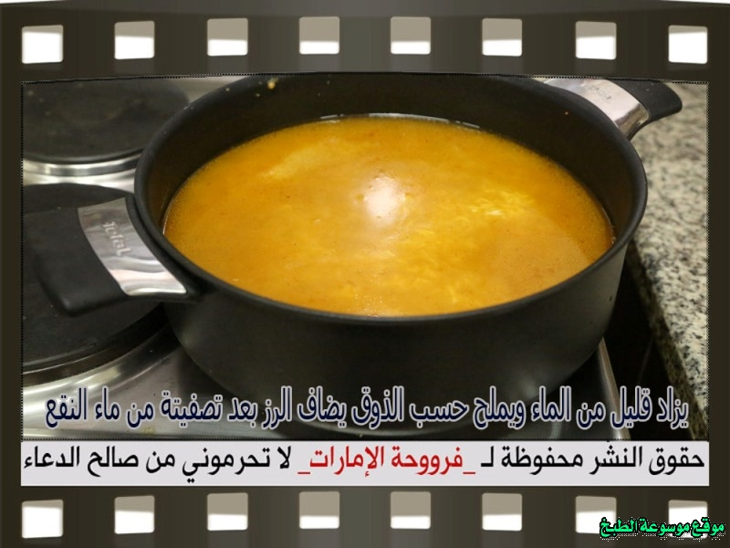 http://photos.encyclopediacooking.com/image/recipes_picturesyemeni-haneeth-rice-and-arabic-hanith-meat-recipe-with-pictures-step-by-step17.jpg