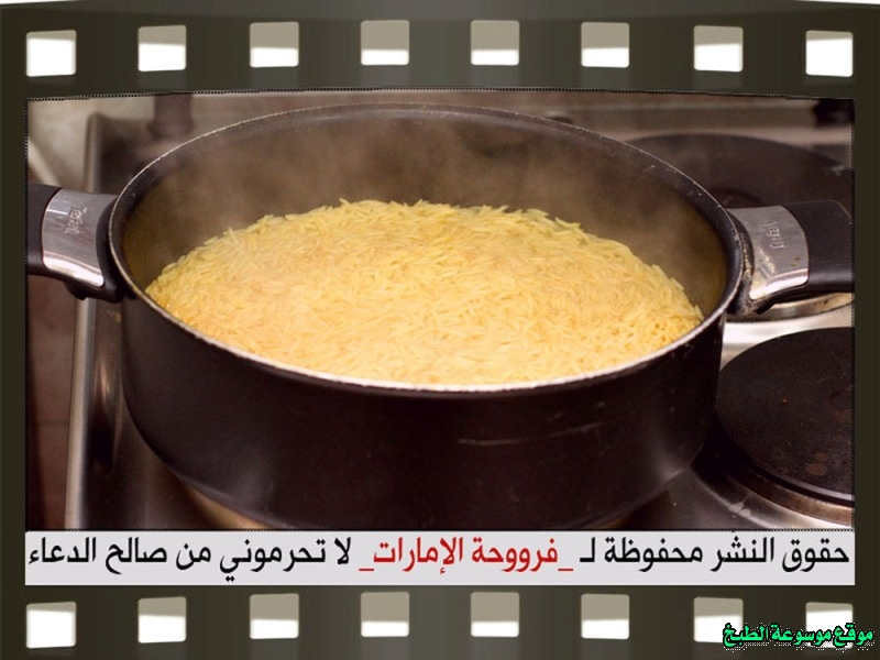 http://photos.encyclopediacooking.com/image/recipes_picturesyemeni-haneeth-rice-and-arabic-hanith-meat-recipe-with-pictures-step-by-step19.jpg
