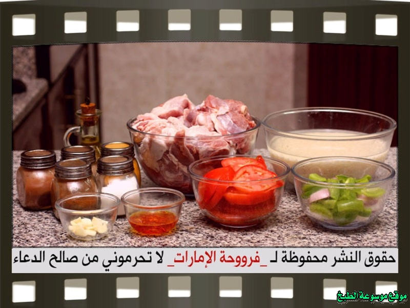 http://photos.encyclopediacooking.com/image/recipes_picturesyemeni-haneeth-rice-and-arabic-hanith-meat-recipe-with-pictures-step-by-step2.jpg