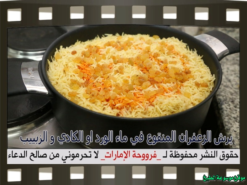 http://photos.encyclopediacooking.com/image/recipes_picturesyemeni-haneeth-rice-and-arabic-hanith-meat-recipe-with-pictures-step-by-step20.jpg