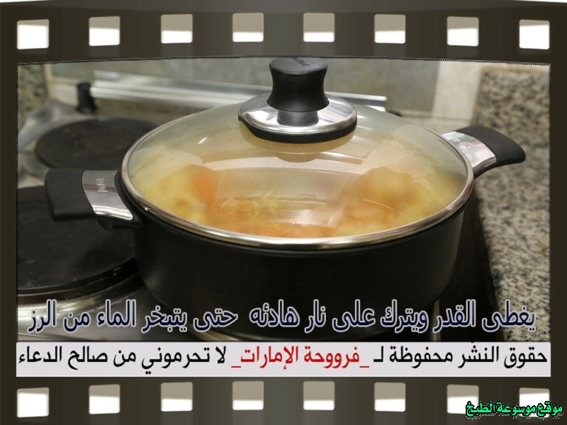 http://photos.encyclopediacooking.com/image/recipes_picturesyemeni-haneeth-rice-and-arabic-hanith-meat-recipe-with-pictures-step-by-step21.jpg