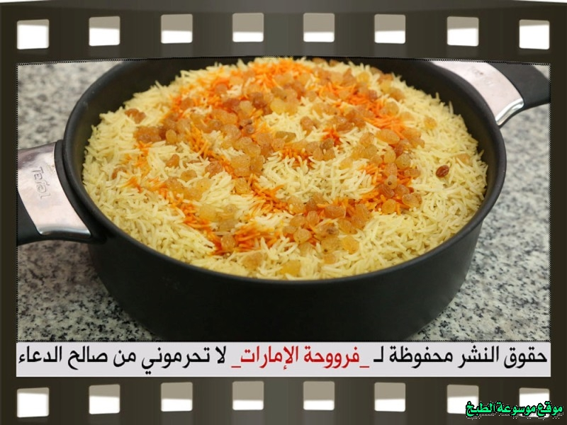 http://photos.encyclopediacooking.com/image/recipes_picturesyemeni-haneeth-rice-and-arabic-hanith-meat-recipe-with-pictures-step-by-step22.jpg