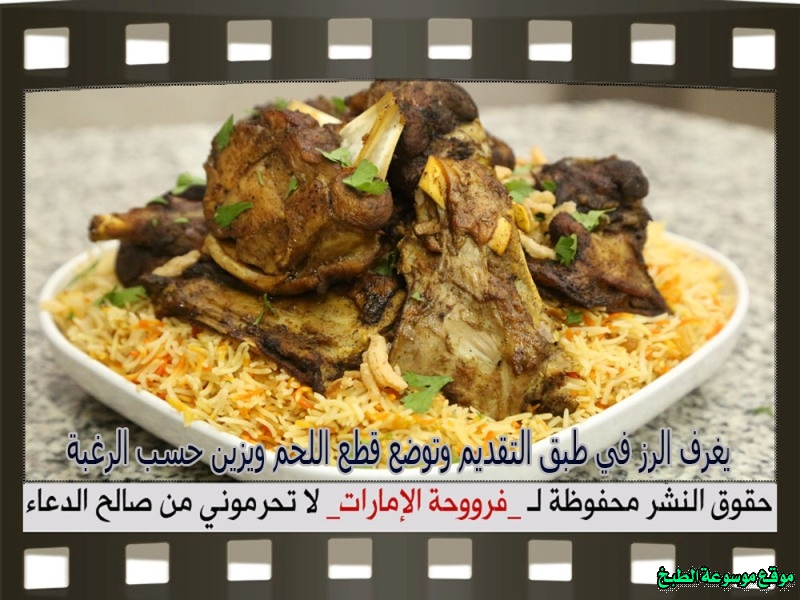 http://photos.encyclopediacooking.com/image/recipes_picturesyemeni-haneeth-rice-and-arabic-hanith-meat-recipe-with-pictures-step-by-step23.jpg
