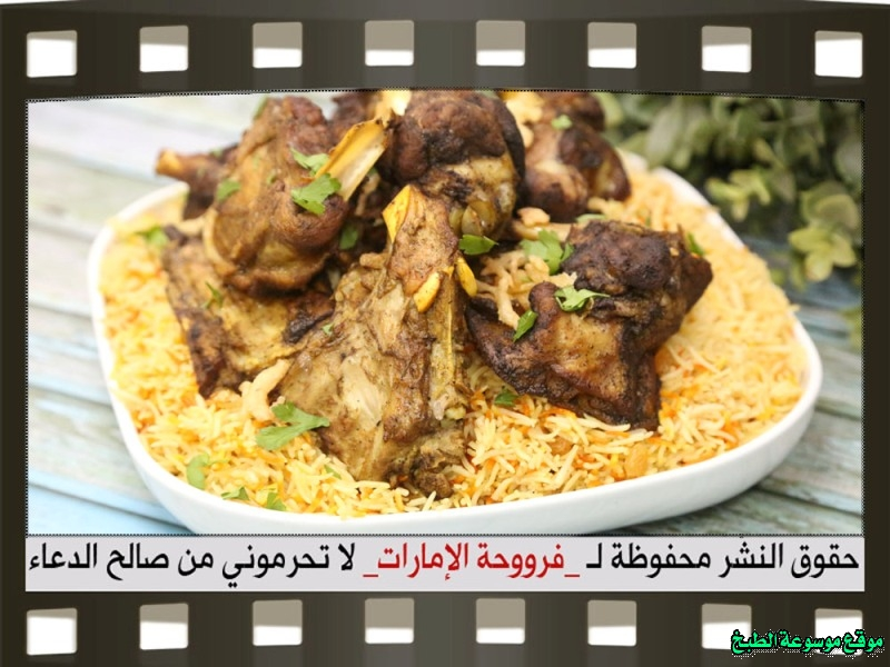 http://photos.encyclopediacooking.com/image/recipes_picturesyemeni-haneeth-rice-and-arabic-hanith-meat-recipe-with-pictures-step-by-step24.jpg