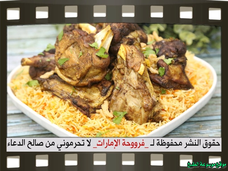 http://photos.encyclopediacooking.com/image/recipes_picturesyemeni-haneeth-rice-and-arabic-hanith-meat-recipe-with-pictures-step-by-step25.jpg