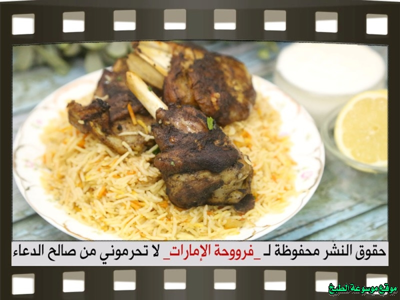 http://photos.encyclopediacooking.com/image/recipes_picturesyemeni-haneeth-rice-and-arabic-hanith-meat-recipe-with-pictures-step-by-step26.jpg