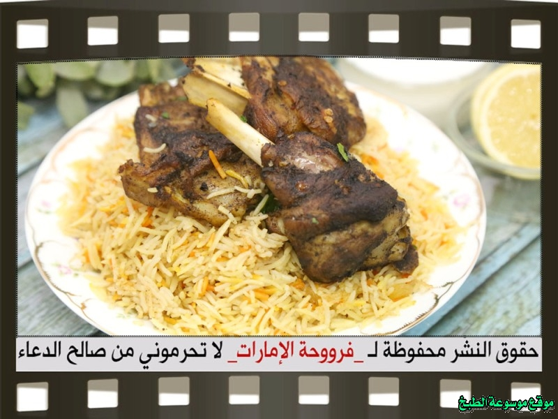 http://photos.encyclopediacooking.com/image/recipes_picturesyemeni-haneeth-rice-and-arabic-hanith-meat-recipe-with-pictures-step-by-step27.jpg