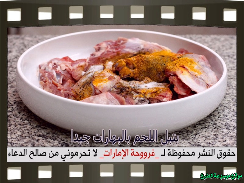 http://photos.encyclopediacooking.com/image/recipes_picturesyemeni-haneeth-rice-and-arabic-hanith-meat-recipe-with-pictures-step-by-step4.jpg