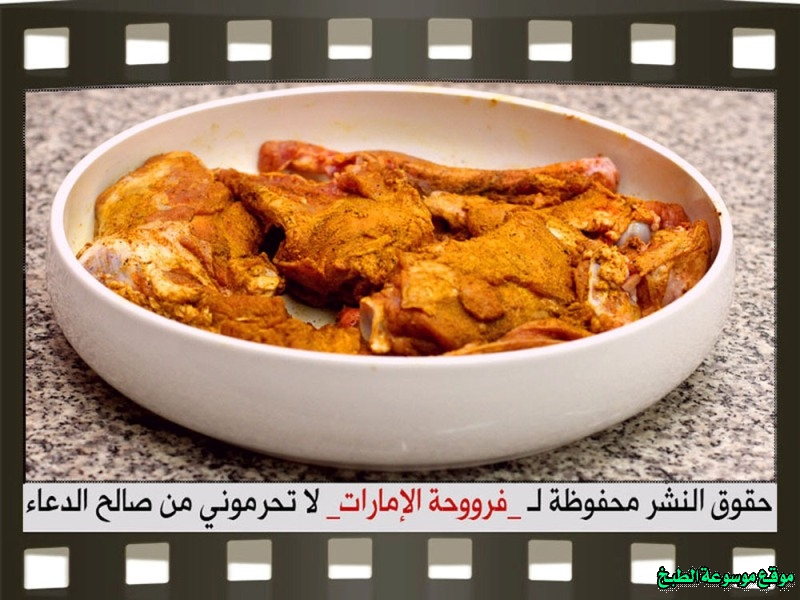 http://photos.encyclopediacooking.com/image/recipes_picturesyemeni-haneeth-rice-and-arabic-hanith-meat-recipe-with-pictures-step-by-step5.jpg