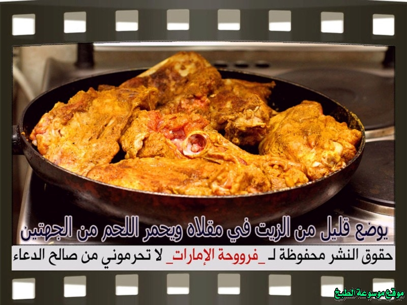 http://photos.encyclopediacooking.com/image/recipes_picturesyemeni-haneeth-rice-and-arabic-hanith-meat-recipe-with-pictures-step-by-step6.jpg