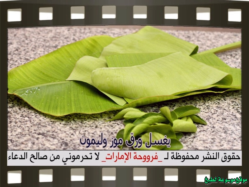 http://photos.encyclopediacooking.com/image/recipes_picturesyemeni-haneeth-rice-and-arabic-hanith-meat-recipe-with-pictures-step-by-step7.jpg