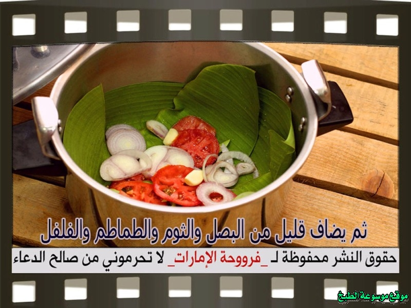 http://photos.encyclopediacooking.com/image/recipes_picturesyemeni-haneeth-rice-and-arabic-hanith-meat-recipe-with-pictures-step-by-step9.jpg